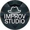 Improv Studio - школа сценической импровизации