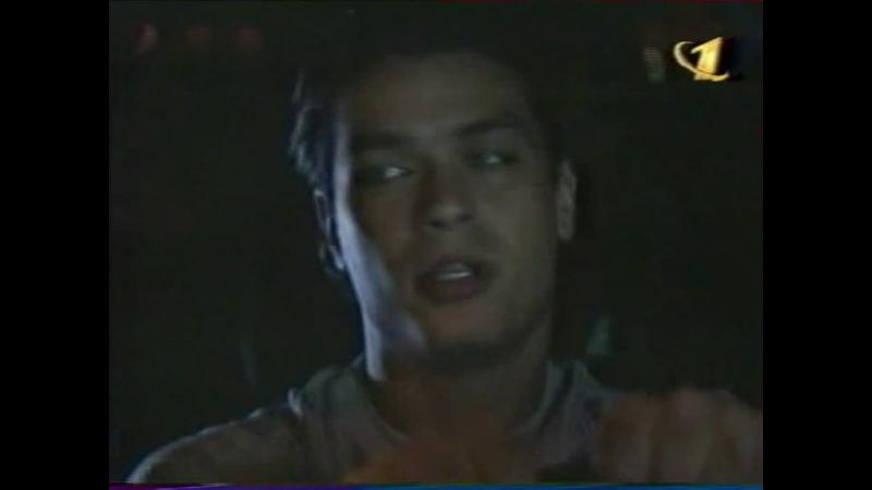 Por Amor - Capitulo 1 (1987).Размова Паміж Марсэлу Дэ Баруш Мота й Лаўраю Тражану Й Жудасная Аварыя