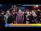 РЕН ТВ снял репортаж про баттл Guf'a и Птахи [NR]
