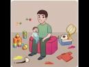 Мамочки и папочки