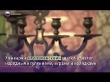 77 музеев бесплатно работают в Москве до 7 января