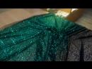 сетка- стрейч блестящая зелено-черная