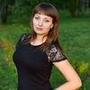 Yulia Gudz