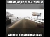 Однажды в России.