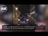 В багажнике BMW без номеров по Москве катался неизвестный