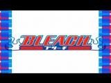 Bleach Opening 1 - Orange Range Asterisk - русский кавер leoneo