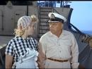 Полосатый рейс. (1961). HD 1080