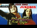 Roudi Ramudu Konte Krishnudu 1980 Telugu Movie Full Video Songs Jukebox NTR, Sridevi