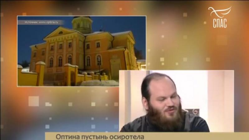 о.Павел Островский об архим.Венедикте и о.Илиодоре