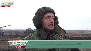 Контрольные стрельбы танкистов ЛНР