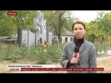 Черкасское,7 октября, 2017 . Відкриття меморіалу загиблим в АТО воїнам 93-ї мехбригади