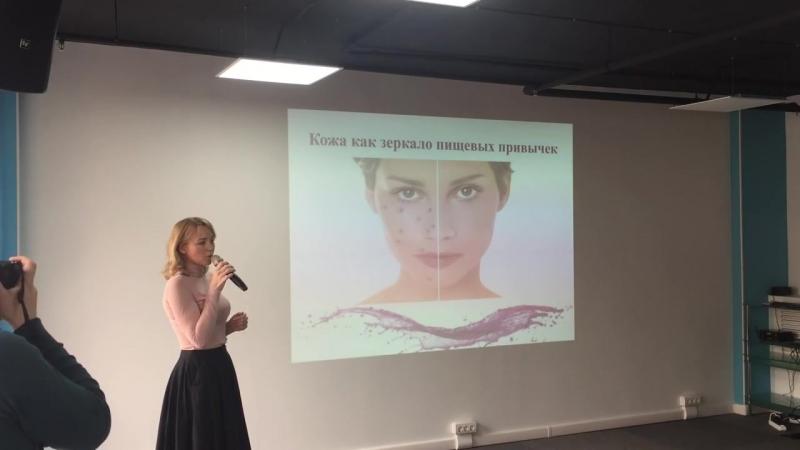 Rain и кожа Ирина Сорока дерматолог косметолог