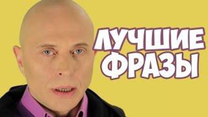 DRUZHKO SHOW NAREZKA (1-3 seasons)