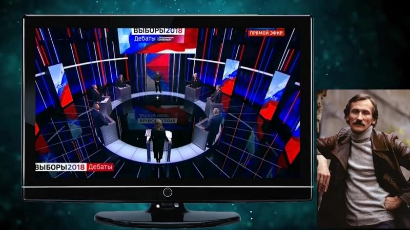 Дебаты у Соловьева в озвучке Филатовадебаты2018