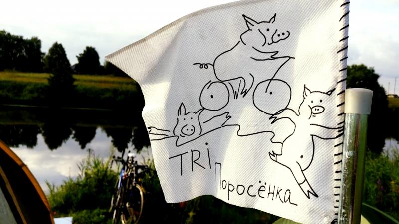 Triathlon   Titan   Zaraysk