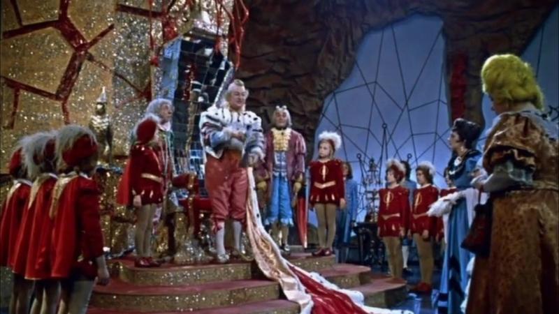 Королевство кривых зеркал. 1963г.