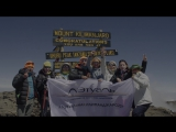 Л'Этуаль на Килиманджаро 2017