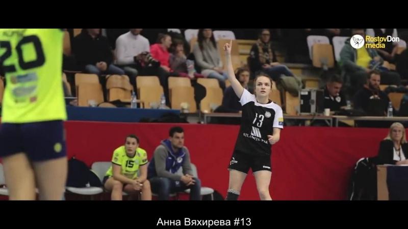 Анна Вяхирева™  Fan Group ♥