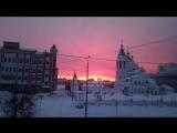 Одна минута рассвета 31 января 2018г., г.Йошкар-Ола. Восход солнца.