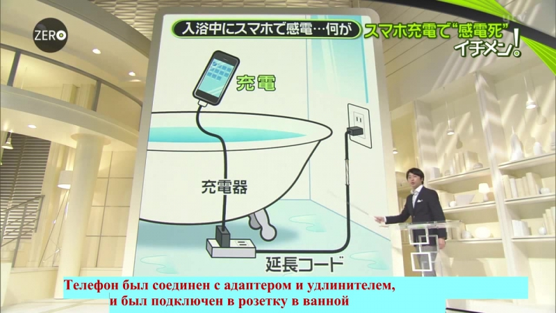 NEWS ZERO (2017.07.17) - Ichimen (warning about smartphone in bath) [AET winkychan]