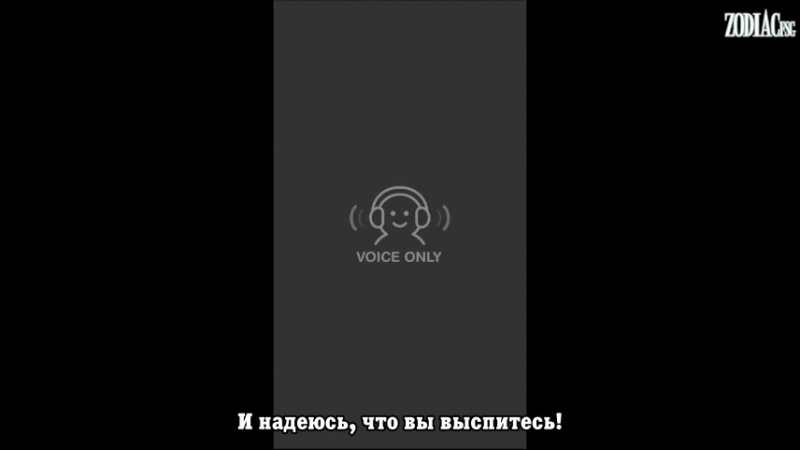 [RUS.SUB] Voice Only с Экси (WJSN) (13.12.2017)