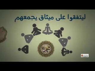Хариджитское понимание религии (Харкус и Зиль Хувайсира)