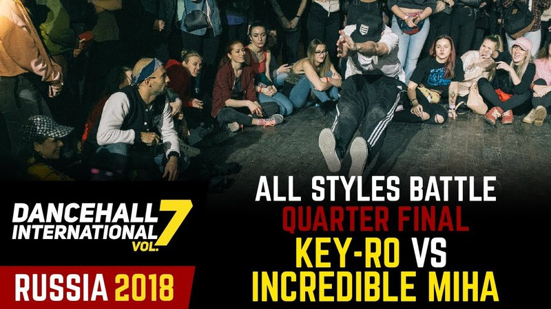 DANCEHALL INTERNATIONAL RUSSIA 2018 ALL STYLES BATTLE 1 4 KEY RO vs INCREDIBLE MIHA win