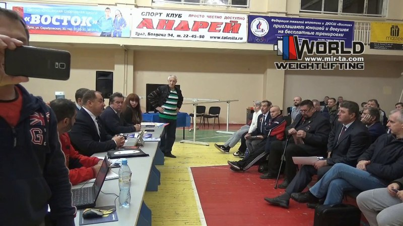 10.11.2017 (Federation Conference 2) Russian Championships Masters.Tula