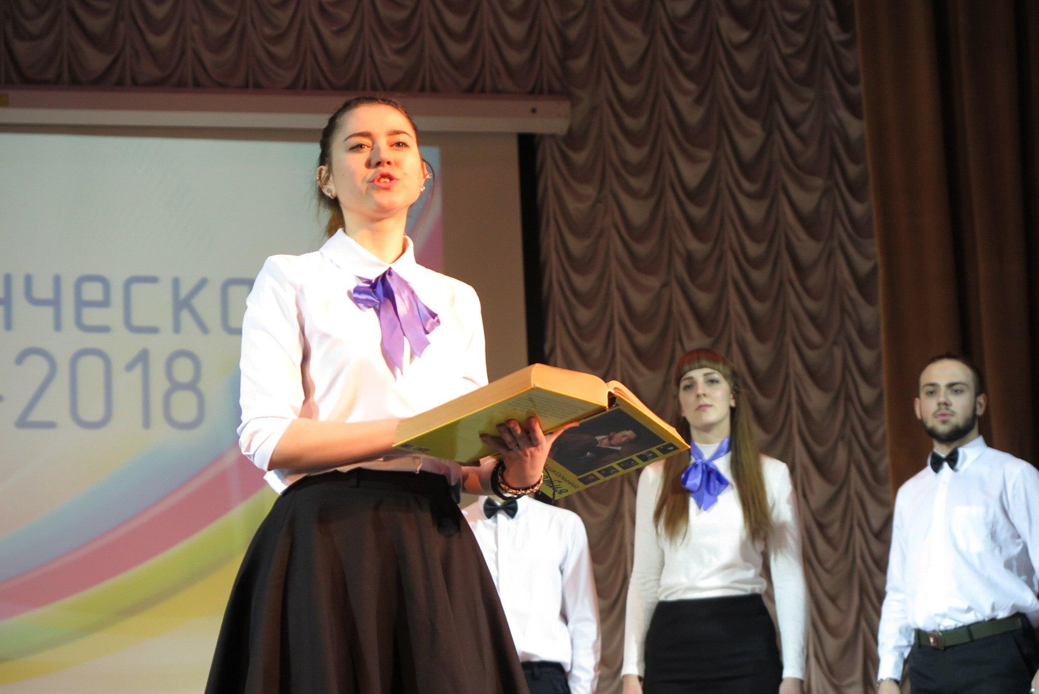 """""""Студенческая весна - 2018″ 3-этап"""
