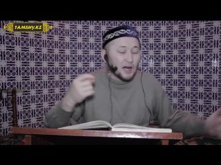 Жүсіпбек Жасұлан - Қаза намазының оқу тәртібі.mp4