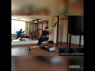 Фитнес-тренер онлайн/popolitovTEAM/ягодицы/TRX
