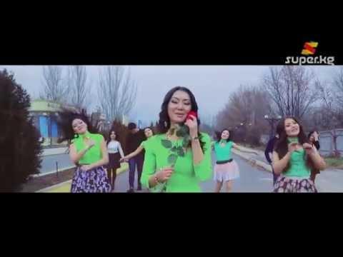 Асель Касымова - Менин суйуум - Киргизия