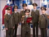 Skyfall в исполнении хора Русской армии. Утро на 5