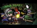 Поляковский Летсплей🐶 Zombie Diary 2 Evolution👿 Бешенная Медсестра