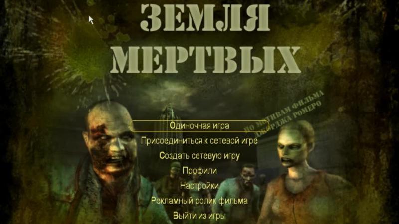 Дмитрий Голиков live