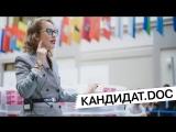Кандидат.doc: Собчак сдает подписи в ЦИК [31/01/18]