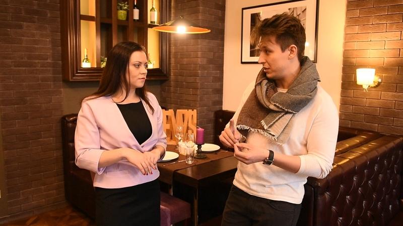 Свадебные советы №4 Антон Демидови и Алена Михайлова. Свадебный рынок