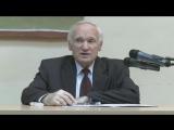 Как научиться не осуждать - Алексей Ильич Осипов (1)