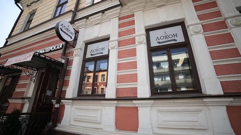 Сеть парикмахерских ЛОКОН в Бресте