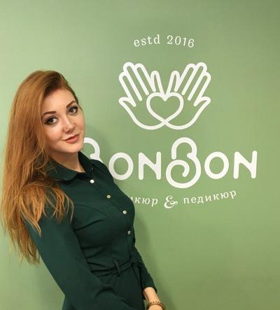 Даша Бон