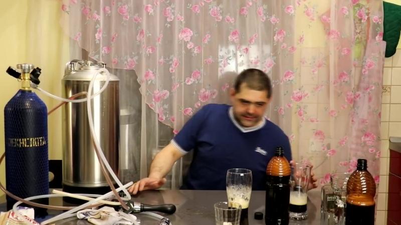[Дважды Отец Димитрий] Вторая попытка розлива пива из Корнелиус кеги. Дегустация. Лондонский Портер ч.4