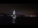 Стамбул - пролив Босфор - Девичья башня.