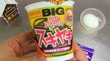 Sukiyaki Big Cup Noodles Destroyer Wasabi Appears!