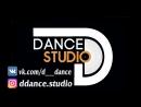 Отчёт с батла в Сергиев Посаде D-Dance 2017