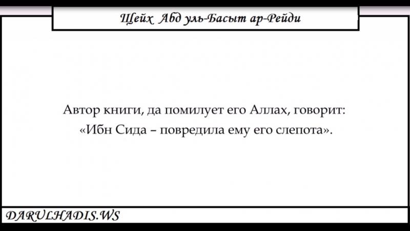 «Лятаиф уль-калим филь ′ильм» - часть 3