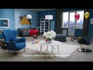 Продажа квартиры на Юле