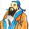 Институт Конфуция ИГУ