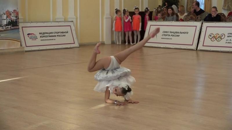 Детский танец.ГАДКИЙ УТЁНОК.Childrens dance.THE UGLY DUCKLING