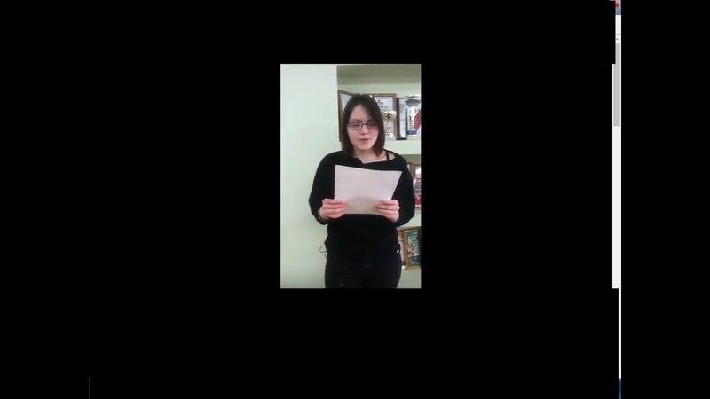 Кристиян Екатерина МБОУ СОШ №14 г Назарово