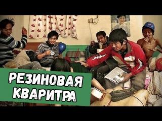Дима Бикбаев. ХайпNews [22.03]